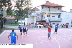 Prespes sport activities basketball and volleyball court